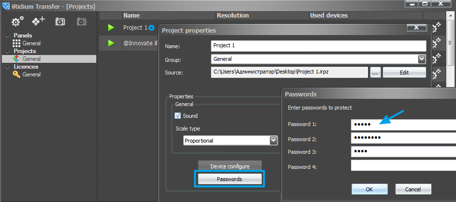 Editor object properties password number transfer.png