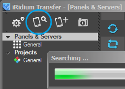 Transfer Search Tool.png